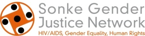 Sonke Gender Justice Network logo